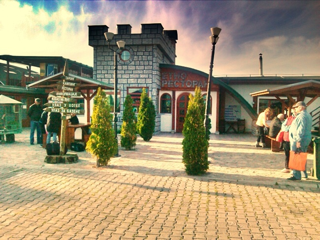 Wellness center Zdrelo etno restoran