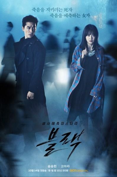 11 Drama Korea Terbaru Oktober 2017 Lengkap Dengan Sinopsis (Wajib Baca)