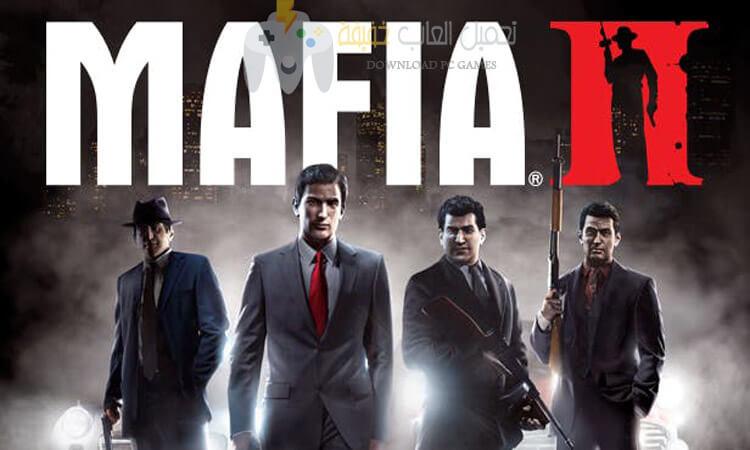 تحميل لعبة Mafia 2 برابط مباشر وسريع مضغوطة للكمبيوتر