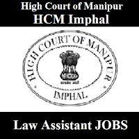 High Court of Manipur, HCM Imphal, freejobalert, Sarkari Naukri, HCM Imphal Answer Key, Answer Key, hcm imphal logo