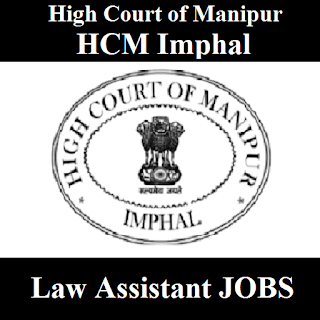 HCM Imphal, High Court of Manipur, High Court, Law Assistant, Manipur, Graduation, freejobalert, Sarkari Naukri, Latest Jobs, hcm manipur logo
