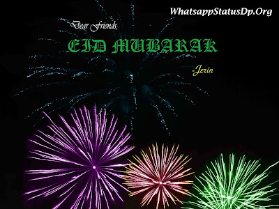 eid-mubarak-whatsapp-dp-images