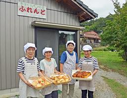 ふれんど(手作りパンの店)・大納言ブレッド大人気!