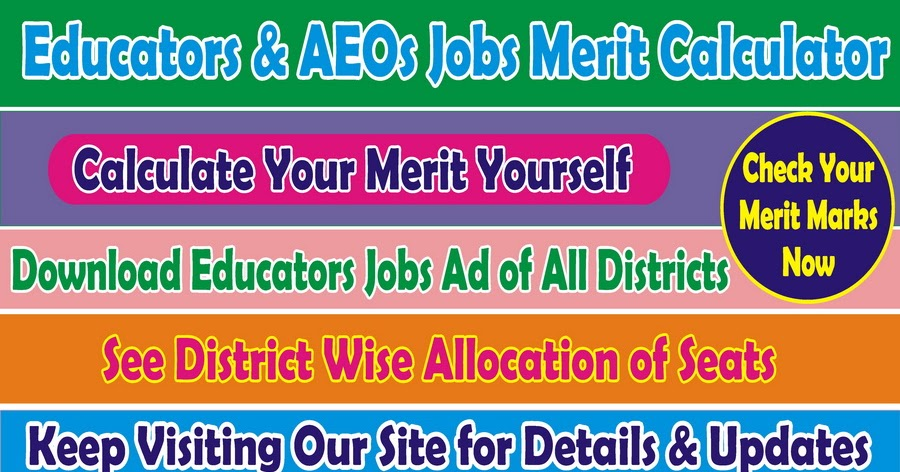 Educators Merit Calculator Punjab Educators Jobs 2018 See