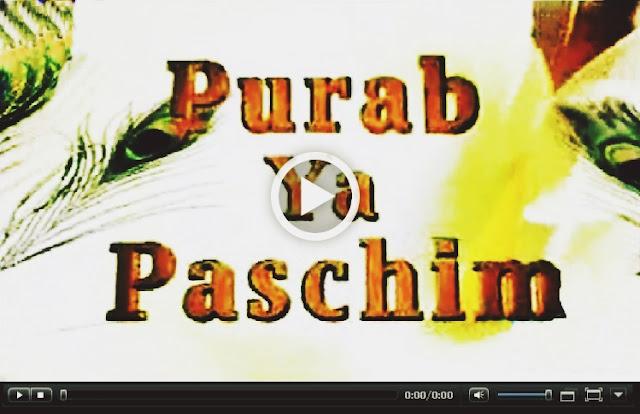 Purab Ya Paschim Tv Serial Songs