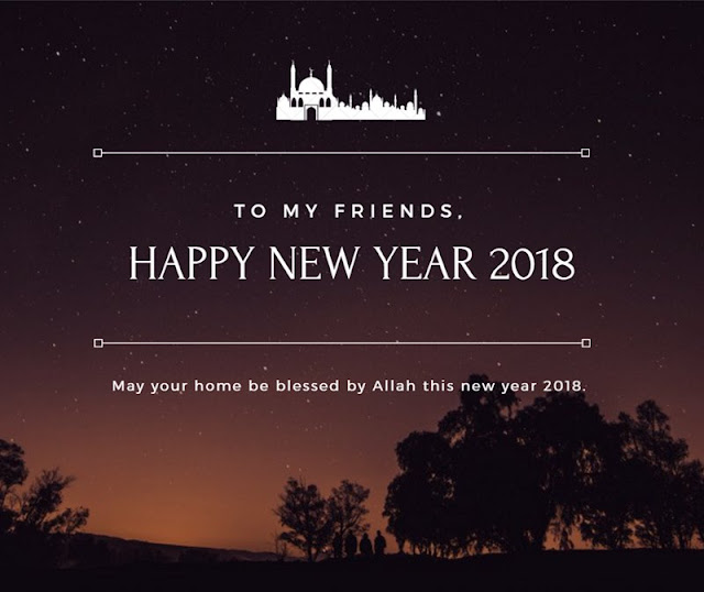 Happy New Year 2018 Greeting Cards, Cliparts, Ecards