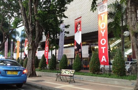 plaza surabaya burtok