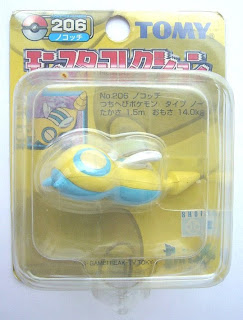 Dunsparce Pokemon figure Tomy Monster Collection yellow package series
