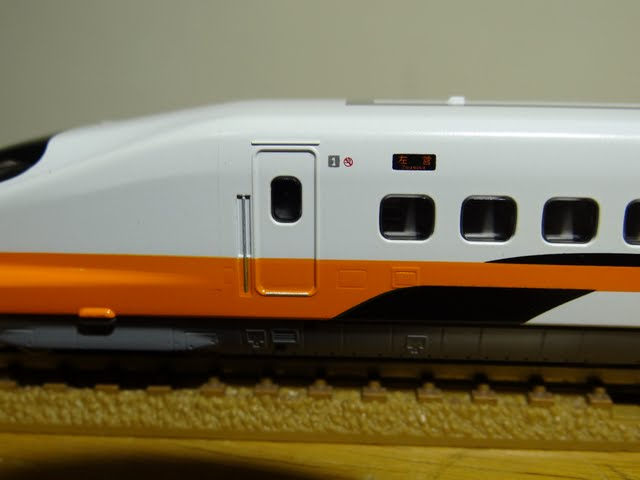 700t 列車 模型 12 輛 限量 版