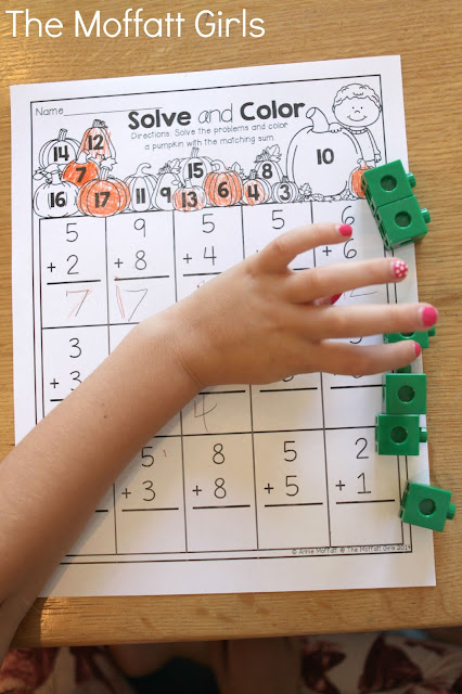Teach addition, subtraction, sight words, phonics, grammar, handwriting and so much more with the October NO PREP Packet for First Grade!