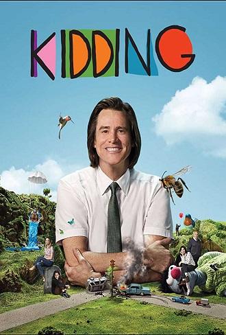 Kidding Season 1 Complete Download 480p & 720p All Episode