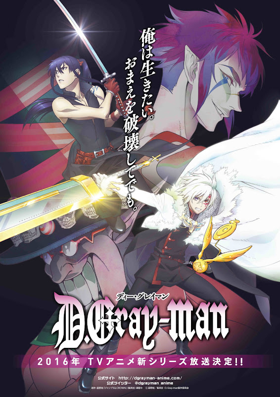 D Gray man Hallow Anime 2016