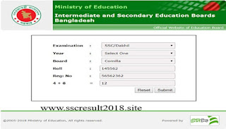 http://www.sscresult2018.site/2018/04/ssc-result-2018-check-by-sms.html