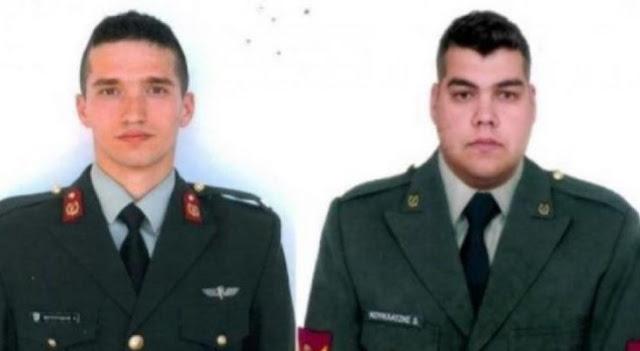 ΝΑ ΚΑΙ ΚΑΤΙ ΕΥΧΑΡΙΣΤΟ! Αναπτερώθηκαν οι ελπίδες για την απελευθέρωση των δυο Ελλήνων στρατιωτικών