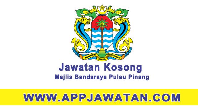 Jawatan Kosong Kerajaan di Majlis Bandaraya Pulau Pinang