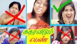 Oviya Bigg Boss Tamil