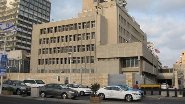 La Embajada de Estados Unidos en Tel Aviv