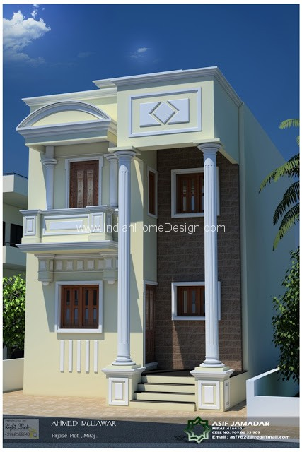 1600 sqft 2 floor box type house design | penting ayo di share