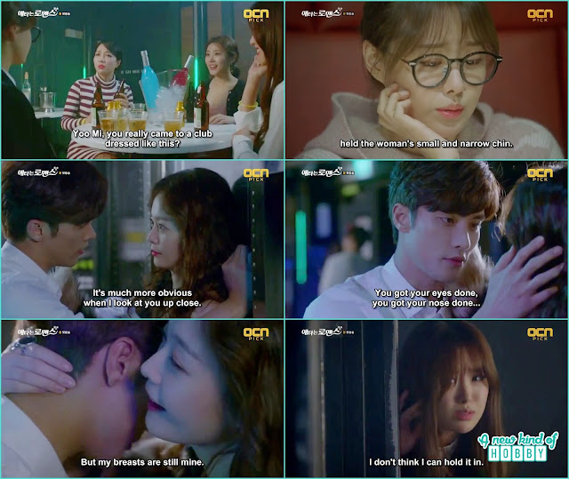 jin wook the play boy at the bar - My Secret Romance: Episode 1