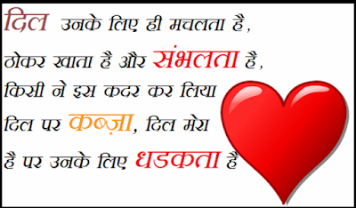 Dil Images