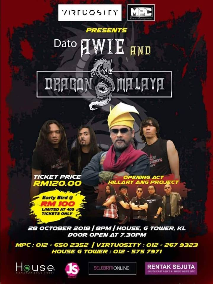 Dragon Malaya Dan Awie Gegar House G Tower