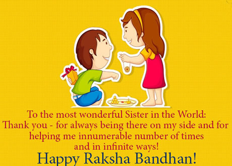Quotes Image Of Raksha Bandhan 2016