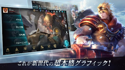 War Song(ウォーソング)- 5v5で遊べる MOBA ゲーム APK v1.1.196 for Android Terbaru 2018
