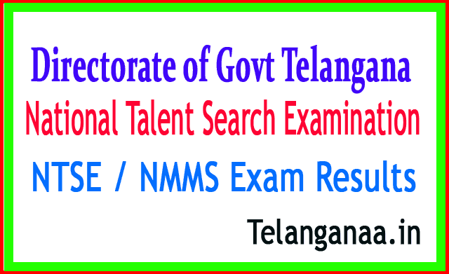 TS NMMS Exam Hall tickets   Results Download