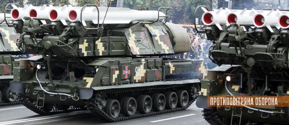 Зенітні ракетні війська отримають модернізовані та нові ракетні комплекси