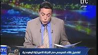 برنامج صح النوم حلقة الاثنين 19-12-2016 مع محمد الغيطي