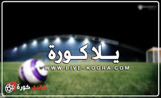 يلا كورة | متابعة اخر الاخبار الرياضية | yalla koora مباريات اليوم | yalla kora بث مباشر