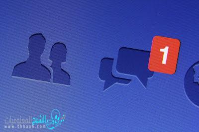 احذف المحادثة بينك وبين صديقك على الفيس بوك دون الحاجة الى فتح حسابه