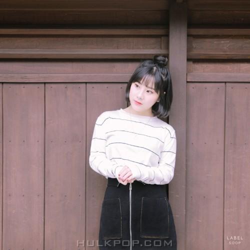 Who R U – 좋아요 (Feat. 그_냥) – Single