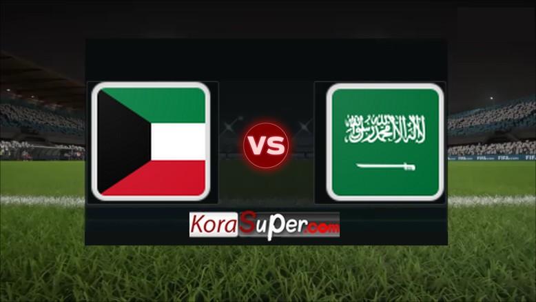 شاهدة بث مباراة السعودية vs الكويت 04/08/2019