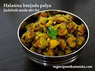 Halasina beejada palya recipe in Kannada