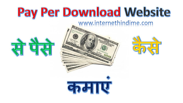 Best PPD Websites Earn Money Without Survey
