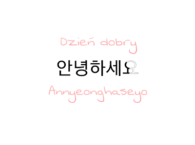 Jak przedstawić się po koreańsku?- Podstawowe koreańskie zwroty cz.1