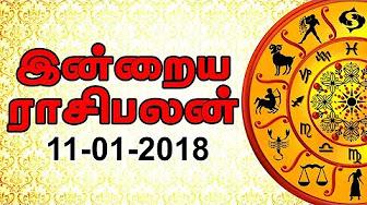 Indraya Rasi Palan 11-01-2018 IBC Tamil Tv