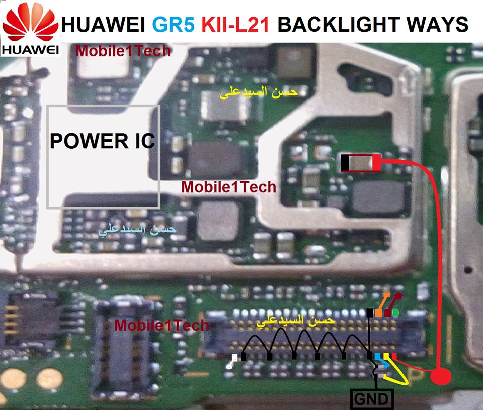 HUAWEI GR5 KII-L21 back light way