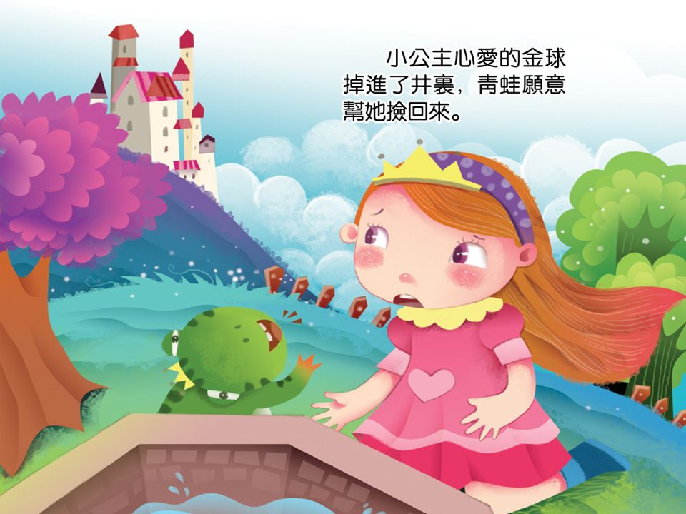 Ideas to Help You Teach Chinese: Apple Tree Chinese Story App