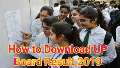 up board result 2019,up board 12th result 2019,up board result