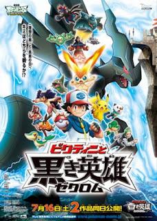 Pokemon The Movie 14: Black-Victini and Reshiram (2011) โปเกมอน มูฟวี่ 14: วิคตินี่กับวีรบุรุษสีดำ
