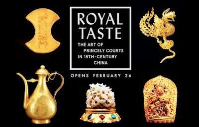'Royal Taste: The Art of Princely Courts in Fifteenth-Century China' at the USC Pacific Asia Museum, Pasadena