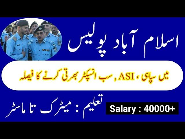 Islamabad Police Jobs 2020