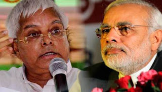 OMG: Narendra Modi is the Weakest PM! | andhra news daily