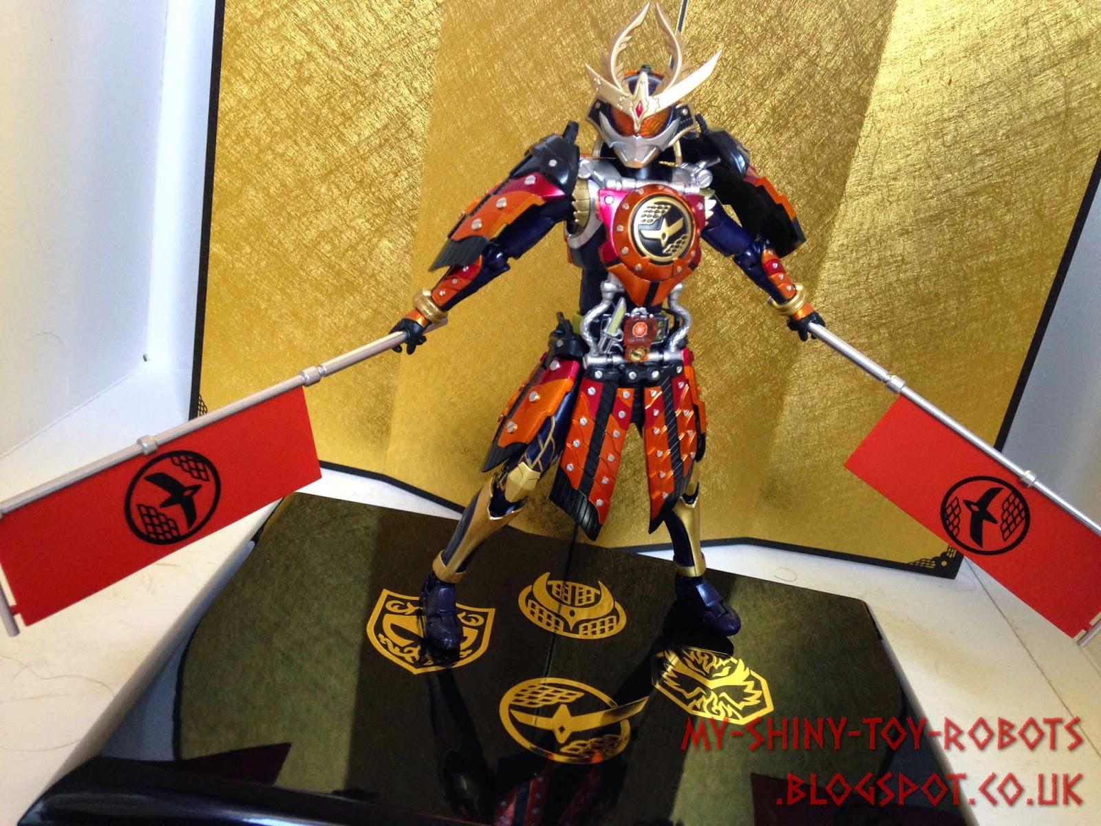 The Kachidoki Bata