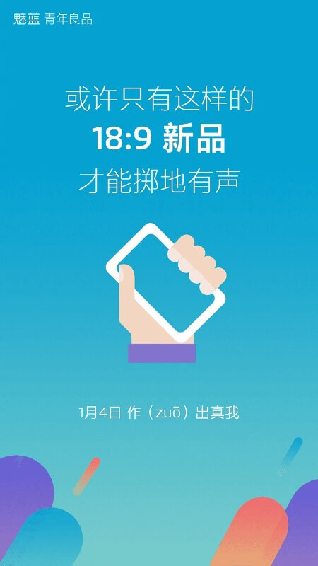First 18:9 Meizu Smartphone to Launch on January 4