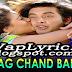 SOHAG CHAND BADONI Lyrics - Romeo vs Juliet | Akassh