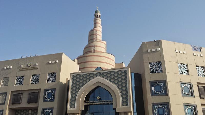 Centro Cultural Islámico de Qatar (Fanar)