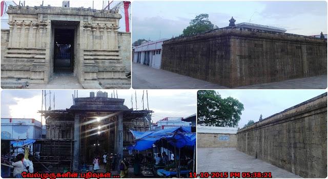 Ariyalur Varadharaja Perumal Temple